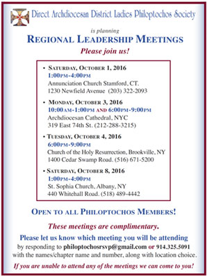 Regional Meetings October 2016