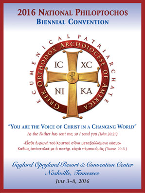 2016 National Philoptochos Biennial Convention