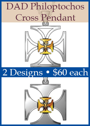 DAD Philoptochos Jewelry Cross Pendant
